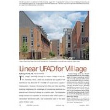 2007 ASHRAE Technology Awards: Linear UFAD for Village