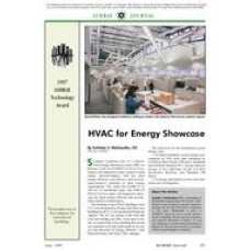 1997 ASHRAE Technology Awards: HVAC for Energy Showcase