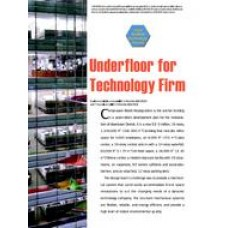 2006 ASHRAE Technology Awards: Underfloor for Technology Firm