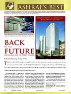 2010 ASHRAE Technology Awards: Back to the Future: Reducing EUI in 1980s Tower